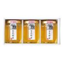 【583】 「近藤養蜂場」国産百花蜂蜜ギフト