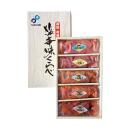 【505】 函館「布目」うにづくし・塩辛味くらべ