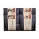 【524】 「越後雪室屋」雪室珈琲ドリップセット