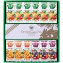 【591】 「神戸風月堂」プティゴーフル&カゴメ 野菜生活セット