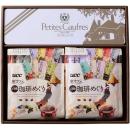 【592】 「神戸風月堂」プティーゴーフル&UCC ドリップコーヒーセット