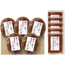 【613】 神戸「料理屋植むら」監修 黒毛和牛入りハンバーグ