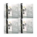 【618】 「鶏三和」名古屋コーチン親子丼