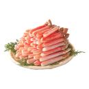 【861】 生本ずわい蟹ポーション 1kg