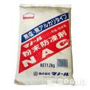 粉末防凍剤NAC 1.2Kg
