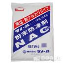 粉末防凍剤NAC 9Kg
