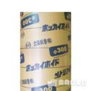 ボイド管 (約)内径300/外径310mm×2m