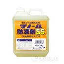 マノール防凍剤SS 完全無塩化タイプ 5Kg