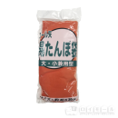 コール天 湯たんぽ袋 大・小兼用型 40×30cm