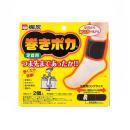 巻きポカ 足首用 専用温熱シート(貼らないタイプ)+専用ホルダー