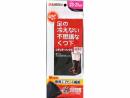 足の冷えない不思議なくつ下 レギュラーソックス 超薄手1mm ブラック 23−25cm