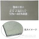 【店頭受取限定(配送不可)】ラスカットパネル 7.5×910×1820mm(取扱店舗:東日本)