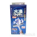 アズマ 水滴ワイパー トール タンク付 CS329