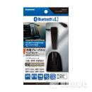 Bluetooth車載用 ヘッドセット ブラック TBM04K