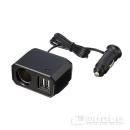 USB&コードソケット EM-128