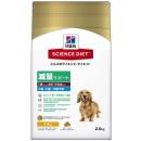 サイエンスダイエット 減量サポート 小粒 小型〜中型犬用 チキン 2.5kg