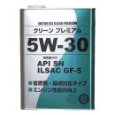 クリーンプレミアム 【SN/GF-5】 5W−30 4L