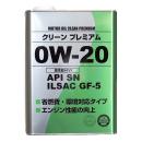 クリーンプレミアム 【SN/GF-5】 0W−20 4L