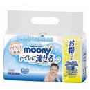 ムーニー おしりふき やわらか素材 トイレに流せるタイプ つめかえ用 50枚入×8コ