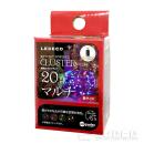 電池式 LEDクラスター 20球 マルチ