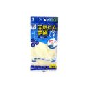 使いきり 天然ゴム手袋 粉なし 10枚入 ふつうサイズ (食品衛生法適合品)