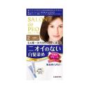 サロンドプロ 無香料ヘアカラー 早染めクリーム 白髪用 2 <より明るいライトブラウン>
