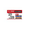 互換インクカートリッジ キヤノン用 321+320 5色セット