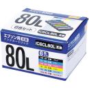 互換インクカートリッジ エプソン用 80L 6色セット 【IC6CL80L互換】