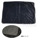 イエモア ブランケット 60×90 大 ブラック