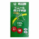 ビニール 極うす手袋 粉なし M 左右兼用 100枚