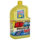 KYK ウインドウオッッシャー 解氷・撥水ウォッシャー液 2L -60℃